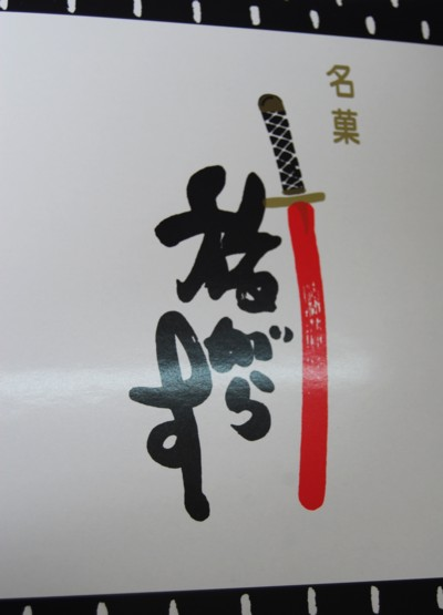 Okasi1